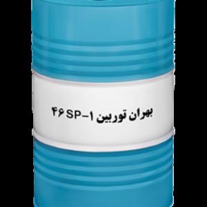 بهران توربین SP-1